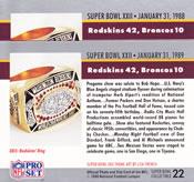 1990 Super Bowl