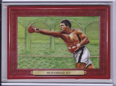 Muhammad Ali SP