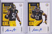 2012 Sean Spence SP Lot of 2
